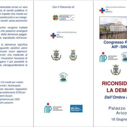 """Congresso Regionale """"Riconsiderare la demenza"""""""